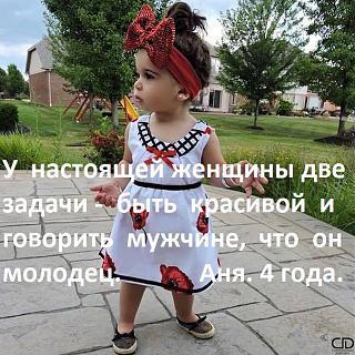 Говорят дети-943954_569756676522090_4367550525719962138_n.jpg