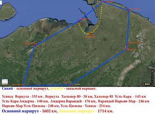 Путешествие на СЕВЕР: Усинск Воркута Хальмер-Ю Усть-Кару Амдерма-poezdka_4.jpg