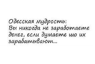 Афоризмы дня-jgfiuyruyr.jpg