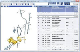 Замена масла на дизелях 1.9 TDI, 2.0 TDI, 140л.с., 110л.с.-bezymyannyi.jpg