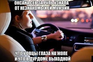 Пикчи на автомобильную тему-1442984017_avtoprikoly-1.jpg