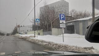 Платная парковка в центре больших городов-20160302_123337_hdr.jpg