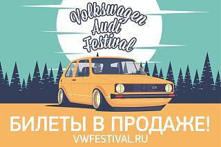 VW Festival 2016-u0dpsjilpoi.jpg