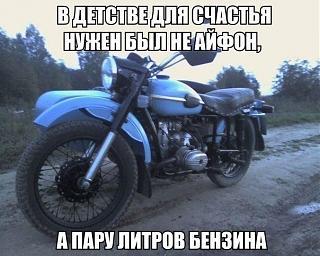 """Дела давно минувших лет""-1446544171_avtoprikoly-1.jpg"