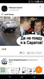 Дороги-image