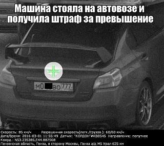 Пикчи на автомобильную тему-podborka_vecher_47.jpg