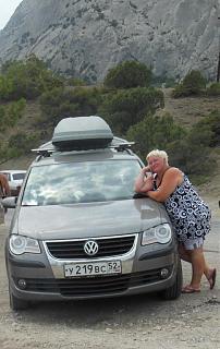 Марина Коткова - с Днём рождения!-izobrazhenie-3124.jpg