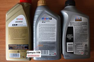 Масла-oils.jpg