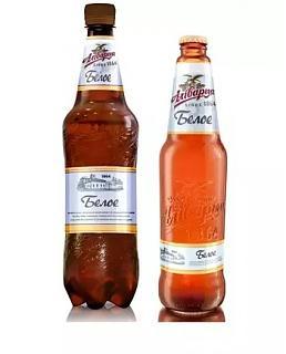 Пиво-alivariya.jpg