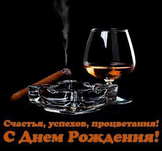 С Днем Рождения, Любитель и barxan!-s-dnem-rozhdeniya-11.jpg