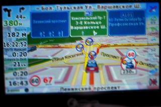 Выбор GPS - навигатора-img_0184r.jpg