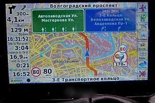 Выбор GPS - навигатора-img_0189r.jpg