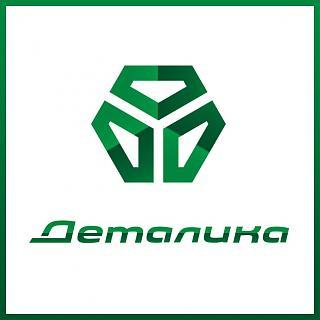 "Запчасти ""Деталика"" - 5% (СПб)-detalika-2.jpg"