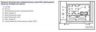 RCD 230G в Туран 2012 года-post-2854-0-20824600-1341834351.jpg