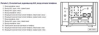 RCD 230G в Туран 2012 года-post-2854-0-23253800-1341834354.jpg