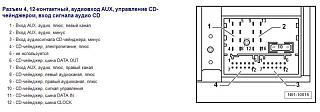 RCD 230G в Туран 2012 года-post-2854-0-04075600-1341834357.jpg