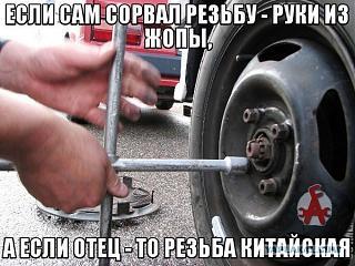 Пикчи на автомобильную тему-7875631.jpg