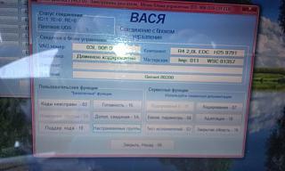 Синхронизация КВ и РВ-1469023685494717692662.jpg