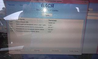 Синхронизация КВ и РВ-1469024114520-700101116.jpg