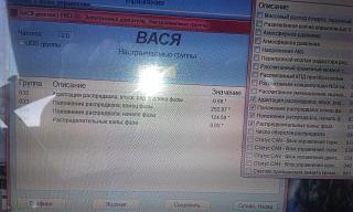 Синхронизация КВ и РВ-1469027609303717692662.jpg