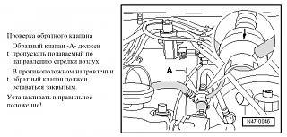 Тугая педаль тормоза-vw-wi___rl_v.ru