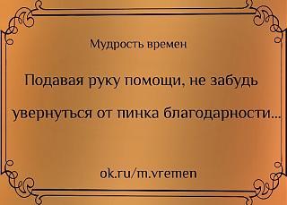 Афоризмы дня-image.jpg