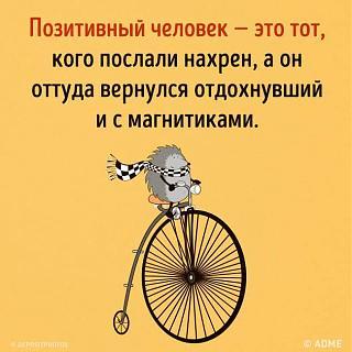 Повышатель настроения-uploadfromtaptalk1469563857280.jpg