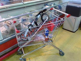 покупаем велосипед !-img_20160626_140252.jpg