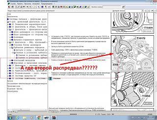 Синхронизация КВ и РВ-dokument1.jpg