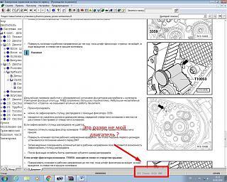 Синхронизация КВ и РВ-dokument2.jpg