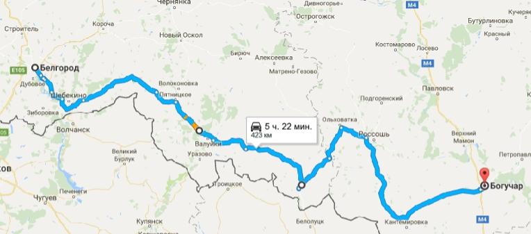 как добраться из белгорода в алексеевку