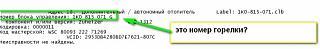 Глупые вопросы про Туран-77777.jpg