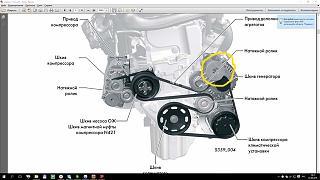 Замена ремня генератора 1.4 TSI-457127a467cfb05a29c16b31497d1197.jpg