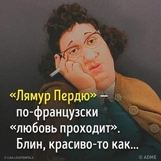 Повышатель настроения-uploadfromtaptalk1472620080406.jpg