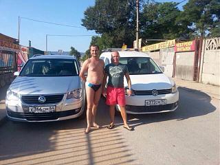 поездка в Крым-image.jpg