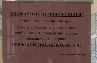 Повышатель настроения-podborka_dnevnaya_24.jpg