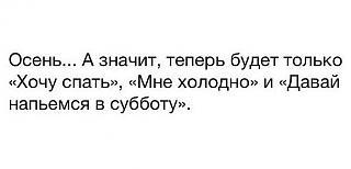 Афоризмы дня-kjljlkjlkj.jpg
