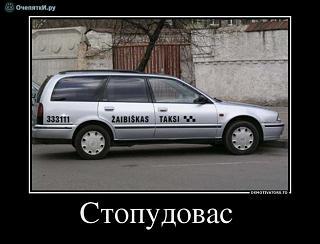 Пикчи на автомобильную тему-taksi.jpg