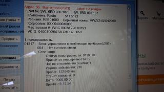 RCD 230G в Туран 2012 года-20161001_163245.jpg