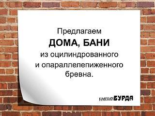 ДАЧА-14590241_1375243822487010_849021182561472297_n.jpg