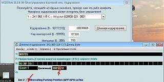 CAN адаптер: настройки, опции-0902-01.jpg