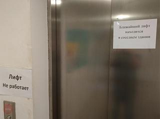Повышатель настроения-lift.jpg