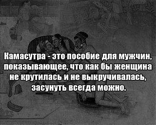 Афоризмы дня-img_0146.jpg