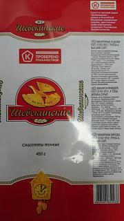 Кулинария. Для тех, кто любит готовить. ))-makarony1.jpg