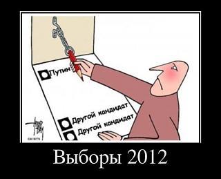 Политика-demotivator-003.jpg