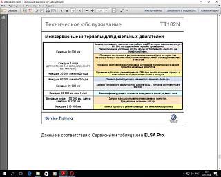 замена ремня ГРМ-bezymyannyi.jpg