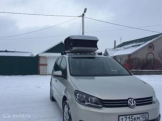 Багажник, дуги, бокс на крышу и т.п.-bagazhnik.jpg