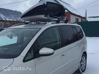 Багажник, дуги, бокс на крышу и т.п.-bagazhnik-2.jpg