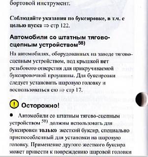 Глупые вопросы про Туран-bezymyannyi.png