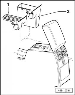 Ремонт подлокотника-n68-10331.png